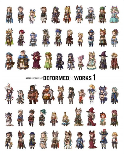 GRANBLUE FANTASY DEFORMED×WORKS 1の画像