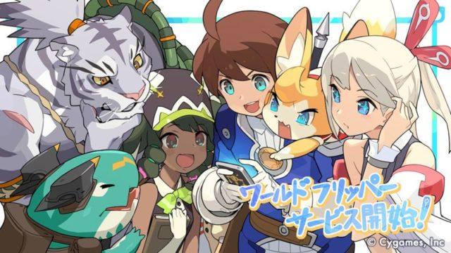 【ワーフリ】ワールドフリッパー!ピンボール風に改造された爽快感溢れる新感覚ゲーム!