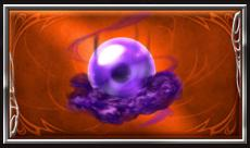 奈落の宝珠の画像