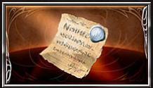 栄光の証を入手する7つの方法