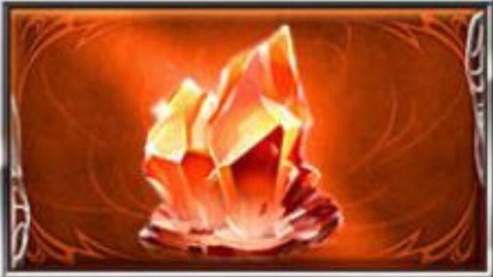 グラブルの星晶塊を効率よく集める方法