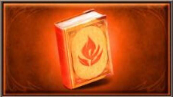グラブルの赤の書を効率よく集める方法!