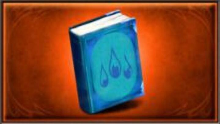 グラブルの青の書を効率よく集める方法!