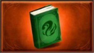 グラブルの緑の書を効率よく集める方法