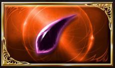 黒竜鱗の画像