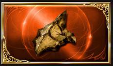 地竜鱗の画像