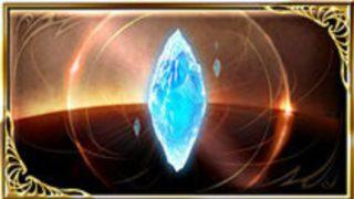 グラブルの碧空の結晶を効率よく集める方法!