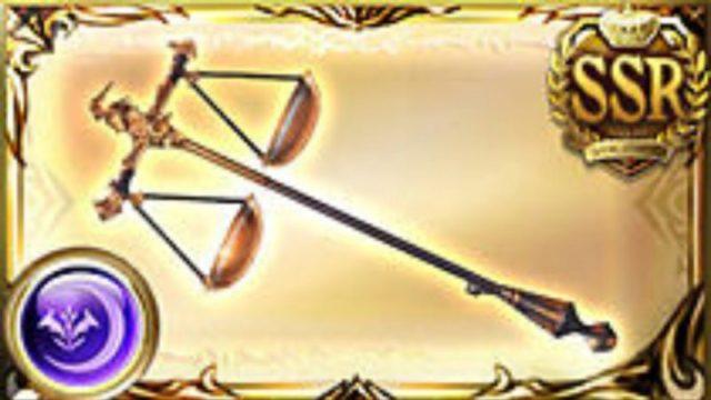 グラブルの支配の天秤(アヌビス杖)の効率的な集め方とドロップ率検証!