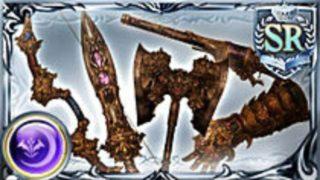 グラブルの朽ち果てた武器を効率よく集める方法!