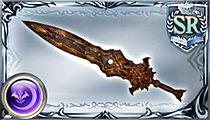 朽ち果てた剣の画像