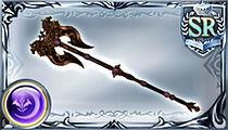 朽ち果てた杖の画像