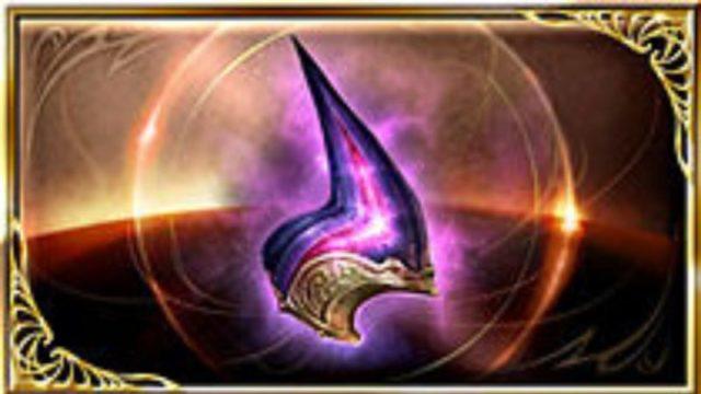 グラブルの幽世の黒紫刃を効率よく集める方法!