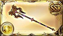 五神杖の画像