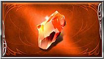 星晶の欠片の画像