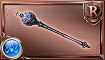 水精の牧杖の画像