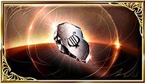 竪琴の銀片の画像