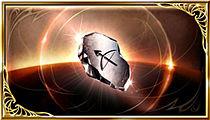 弓の銀片の画像