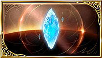 碧空の結晶の画像