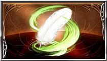 風伯の羽の画像