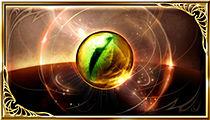 嵐竜の琥珀眼の画像