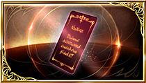 ヴェルム文書の画像