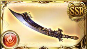 【グラブル】ブラフマンシミター(シヴァ剣)のドロップ率検証!落ちないときの対処法も解説!