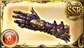 ブラフマンガントレ(シヴァ拳)の画像
