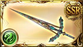 セフィラの翠剣の画像