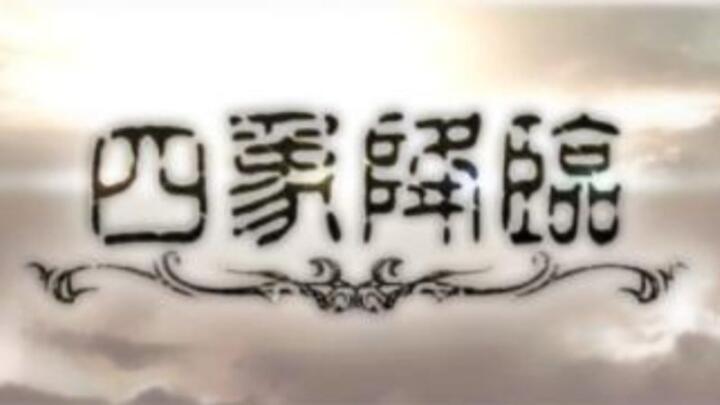 【グラブル】四象降臨で交換しておきたいおすすめの武器・アイテムを解説!