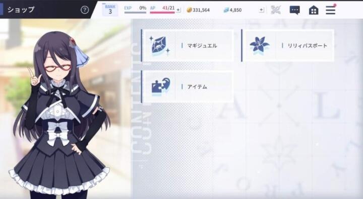 アサルトリリィ Last Bullet(ラスバレ)のショップ画面