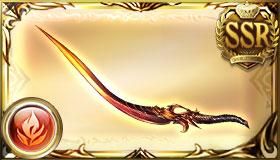 焔ノ太刀(ゼノイフ刀)の画像