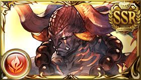 ゼノ・イフリートの召喚石の画像