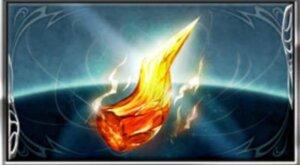 【グラブル】灼滅の焔角を効率よく集める方法!足りないときの稼ぎ方を解説!