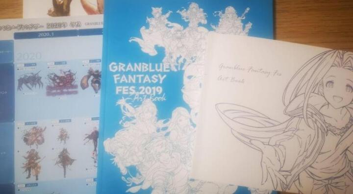 グラブルフェスパンフレットのアートブックと年表