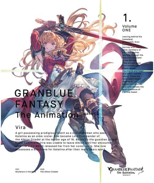 GRANBLUE FANTASY The Animation Season2の画像