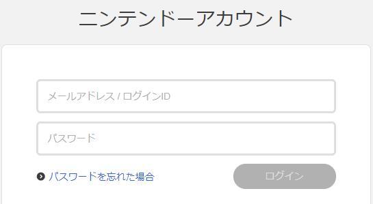 画像に alt 属性が指定されていません。ファイル名: amazon-switch10.jpg
