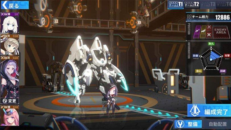 ファイナルギア−重装戦姫−の画像