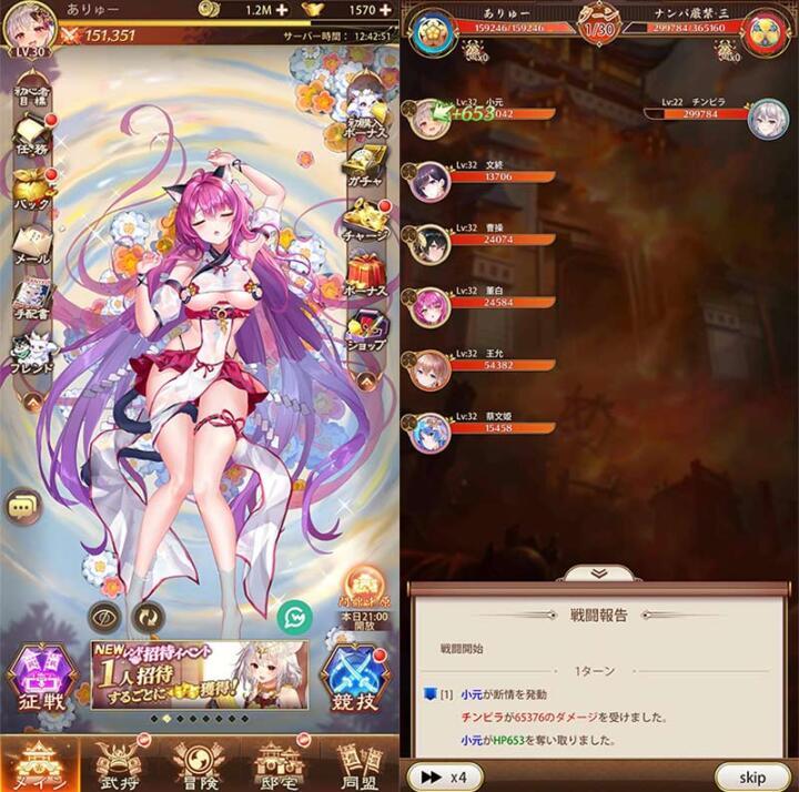 少女廻戦 時空恋姫の万華境界への画像