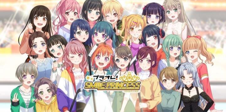 プラオレ!~SMILE PRINCESS~の画像